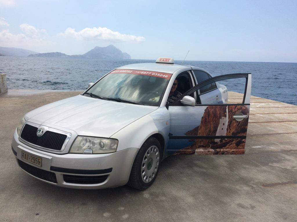 Ταξί Αμοργού – Καπελές Γιάννης